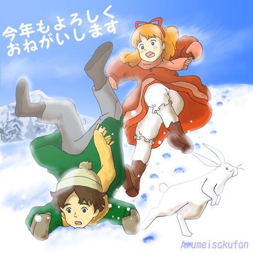 2011年賀(ロミオの青い空) illustrated by ある名作ファン