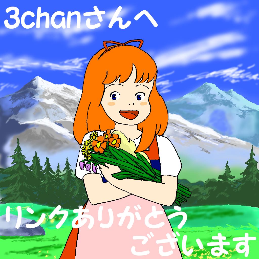 アニタ illustrated by ある名作ファン