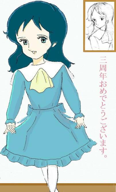 セーラさん(三周年記念) illustrated by 霧人