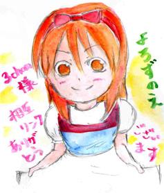 アニタ(相互リンク記念) illustrated by 弥月