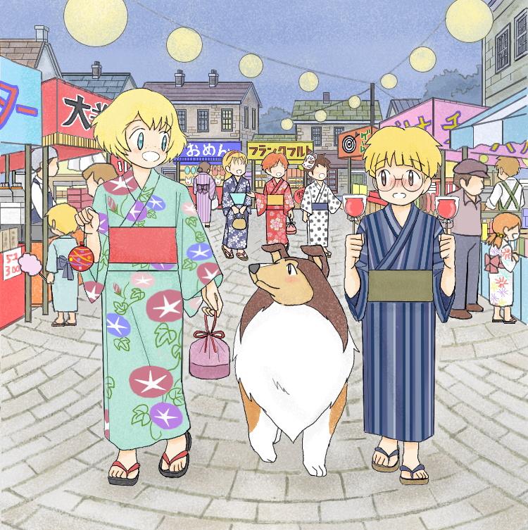 名犬ラッシー(2016夏) illustrated by ねっつん