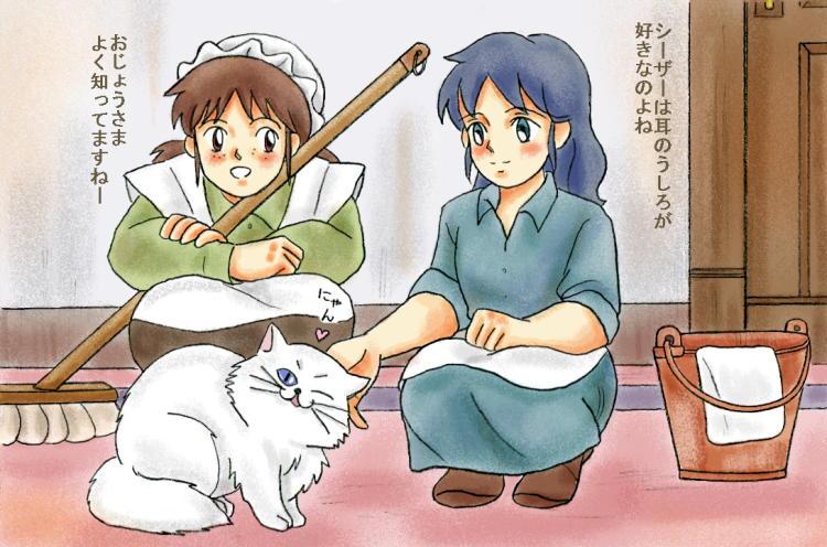 セーラ&ベッキー&シーザー illustrated by ねっつん