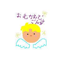 おむかえ天使(フランダース最終話)