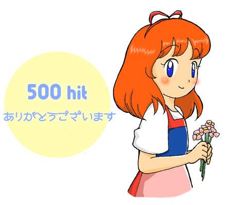 アニタ(500hit記念) illustrated by たぽりーな